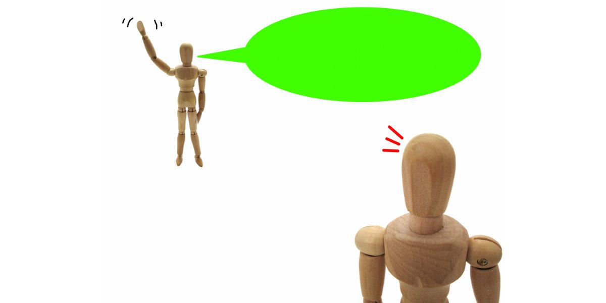 アレクサスキルの音声認識・発話の精度を向上させる