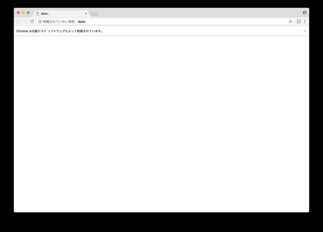 chrome_blank_window