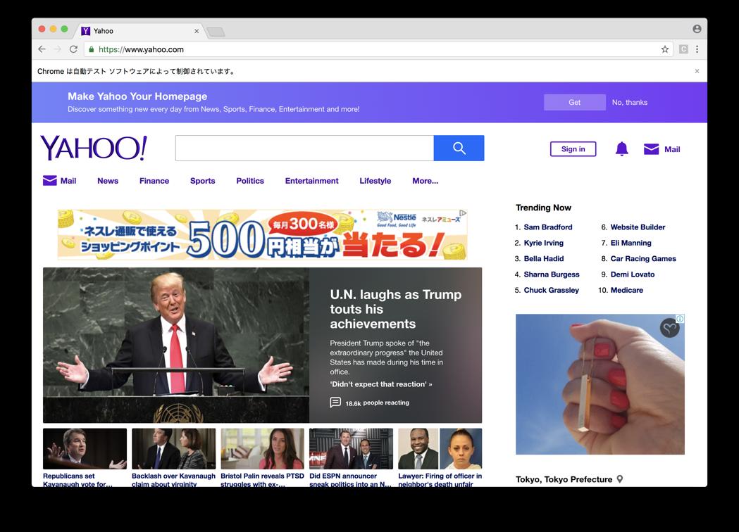 chrome_yahoo.com_top