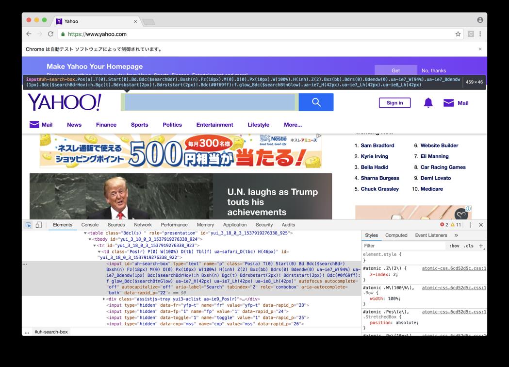 chrome_yahoo.com_enter_searchbar01