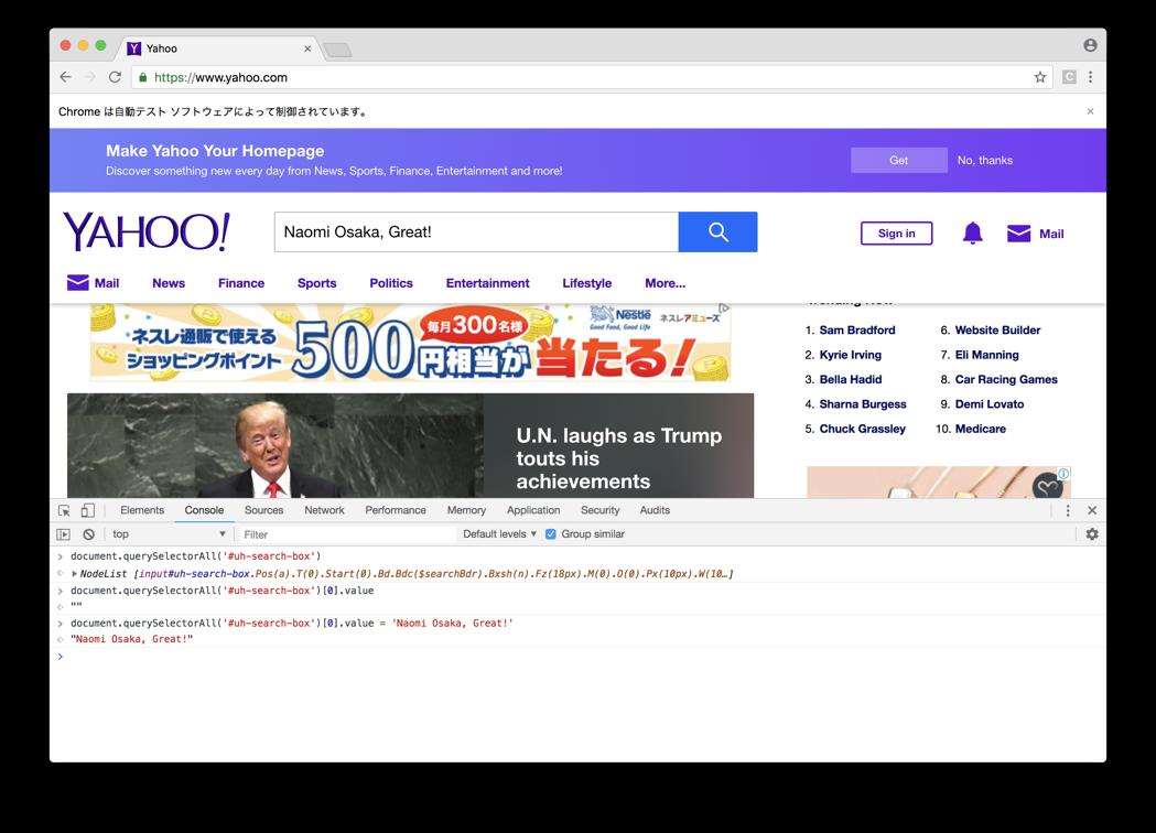 chrome_yahoo.com_enter_searchbar02