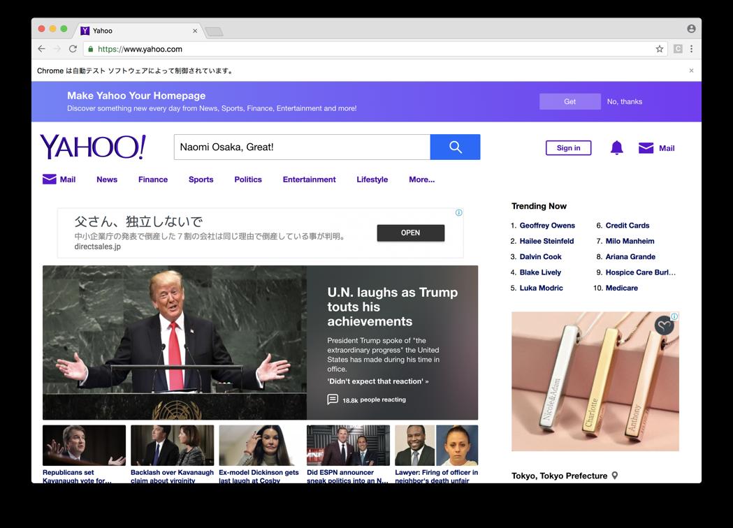 chrome_yahoo.com_enter_searchbar03