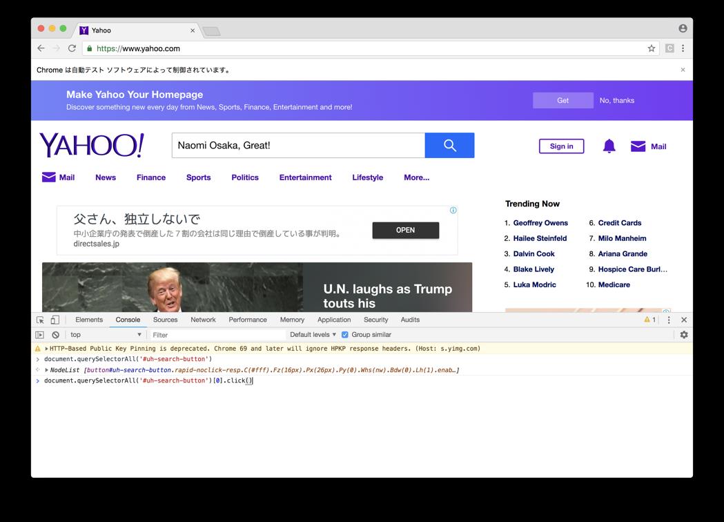 chrome_yahoo.com_push_searchbar02