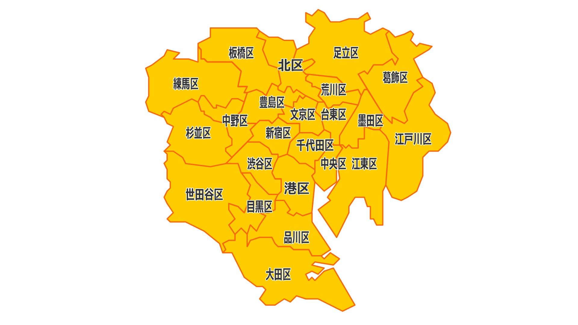 隣接都道府県APIをテスト公開します